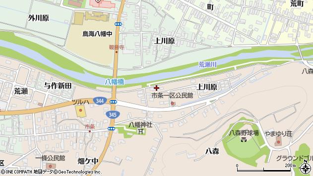 山形県酒田市市条上川原19周辺の地図