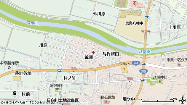 山形県酒田市市条荒瀬54周辺の地図