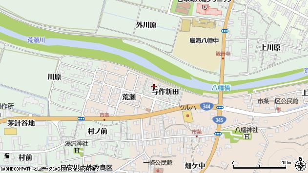 山形県酒田市市条荒瀬9周辺の地図