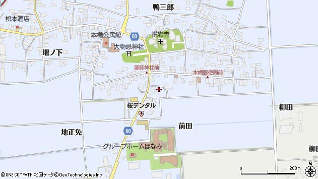山形県酒田市本楯前田40周辺の地図