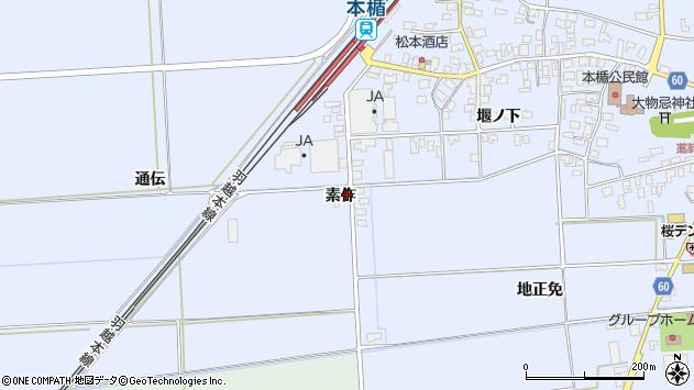 山形県酒田市本楯素作周辺の地図