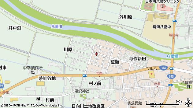 山形県酒田市市条荒瀬85周辺の地図