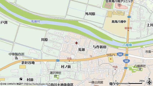 山形県酒田市市条荒瀬70周辺の地図