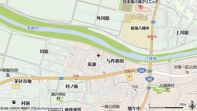 山形県酒田市市条荒瀬52周辺の地図