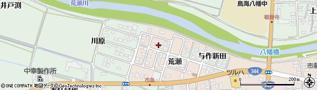 山形県酒田市市条荒瀬72周辺の地図