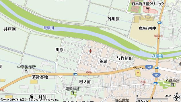 山形県酒田市市条荒瀬73周辺の地図