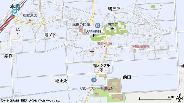 山形県酒田市本楯地正免37周辺の地図