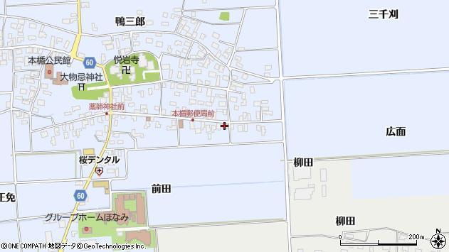 山形県酒田市本楯前田8周辺の地図