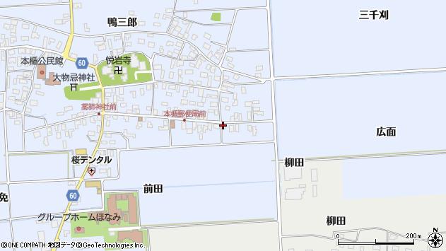 山形県酒田市本楯前田11周辺の地図
