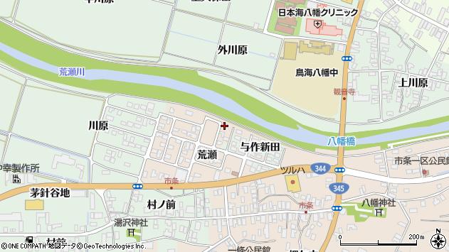 山形県酒田市市条荒瀬3周辺の地図