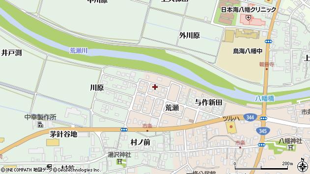 山形県酒田市市条荒瀬77周辺の地図