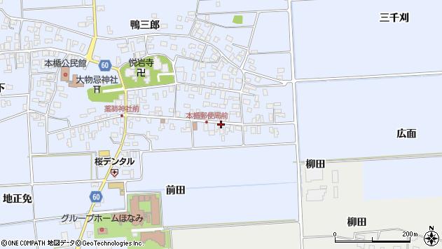 山形県酒田市本楯前田15周辺の地図