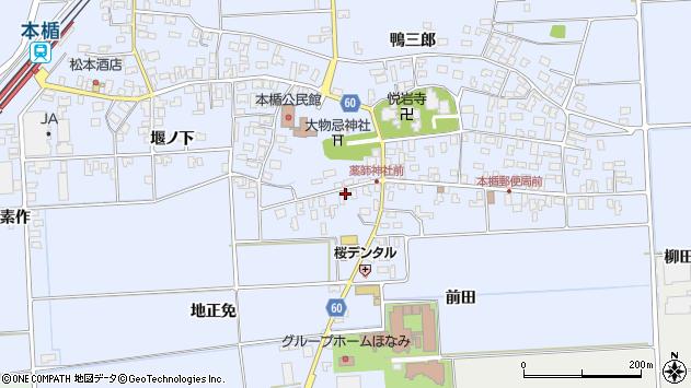 山形県酒田市本楯地正免33周辺の地図