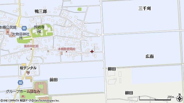 山形県酒田市本楯広面67周辺の地図