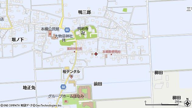 山形県酒田市本楯地正免22周辺の地図