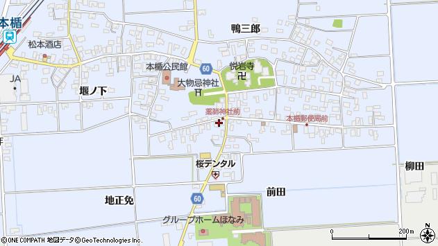 山形県酒田市本楯地正免27周辺の地図
