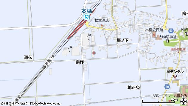 山形県酒田市本楯通伝49周辺の地図