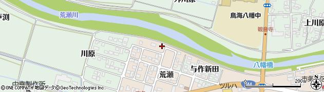 山形県酒田市市条荒瀬63周辺の地図