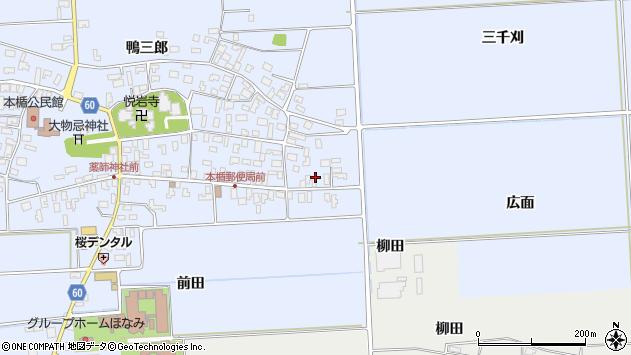 山形県酒田市本楯広面68周辺の地図