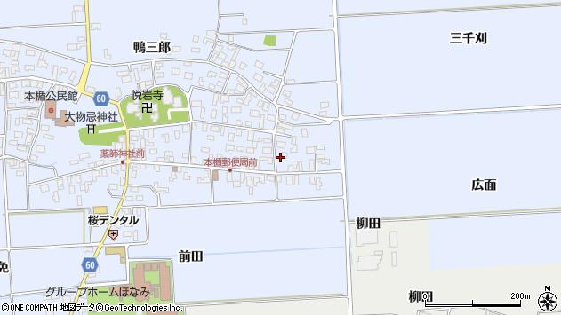 山形県酒田市本楯新田目2周辺の地図