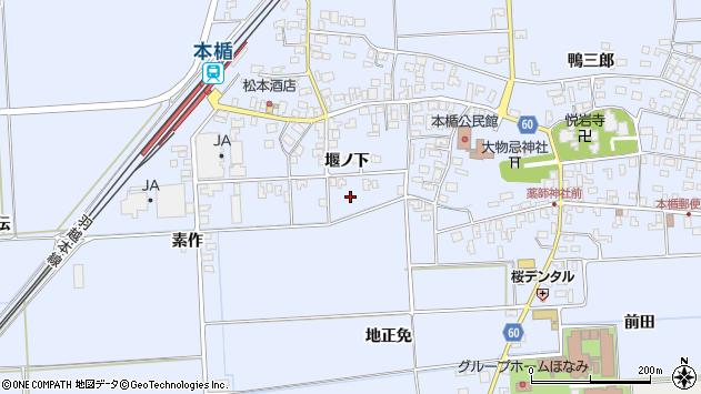 山形県酒田市本楯堰ノ下周辺の地図
