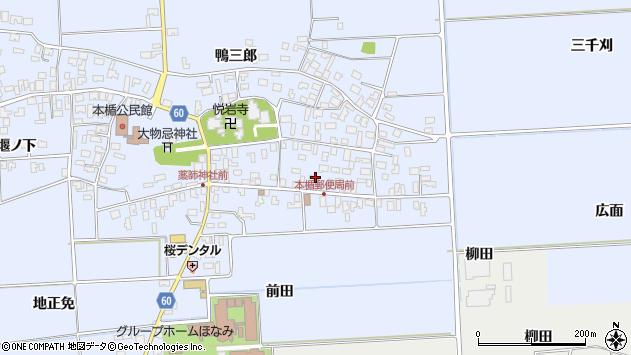 山形県酒田市本楯新田目15周辺の地図