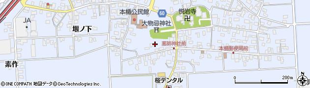 山形県酒田市本楯新田目94周辺の地図