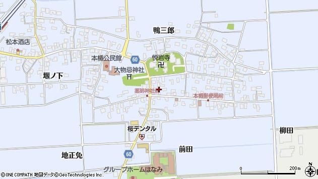 山形県酒田市本楯新田目24周辺の地図