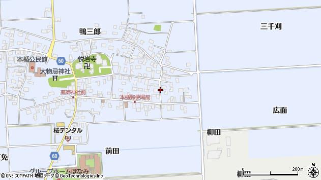 山形県酒田市本楯新田目3周辺の地図