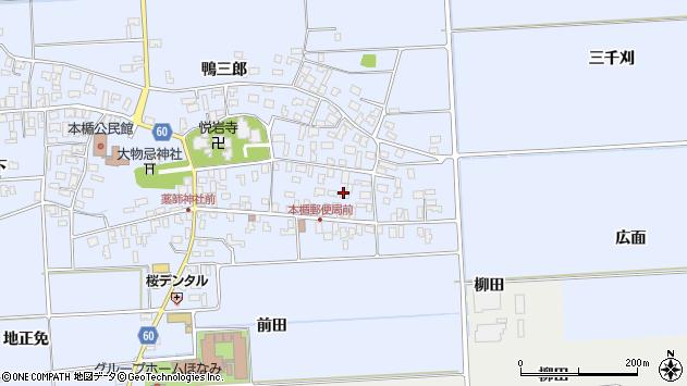 山形県酒田市本楯新田目10周辺の地図