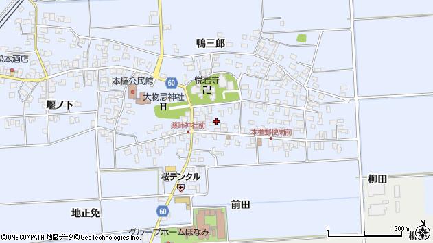 山形県酒田市本楯新田目23周辺の地図