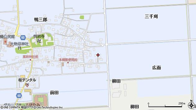 山形県酒田市本楯広面周辺の地図