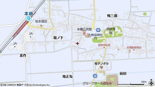 山形県酒田市本楯新田目98周辺の地図