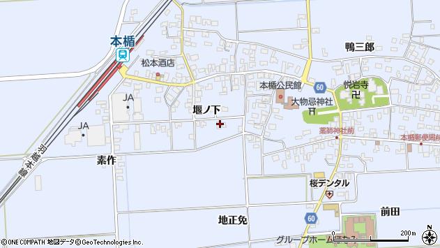 山形県酒田市本楯堰ノ下45周辺の地図