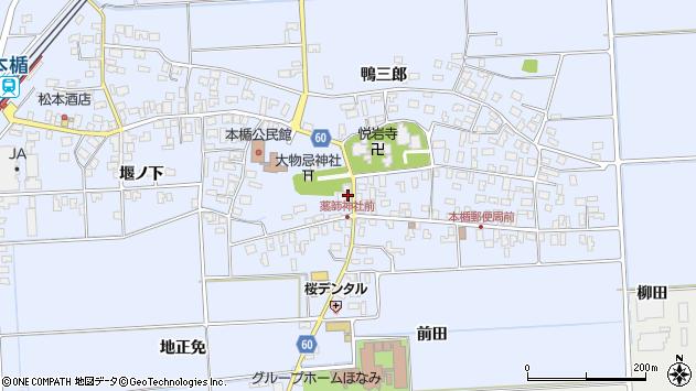 山形県酒田市本楯新田目92周辺の地図