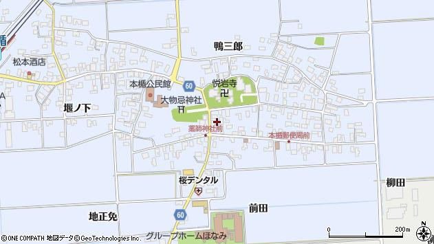 山形県酒田市本楯新田目27周辺の地図