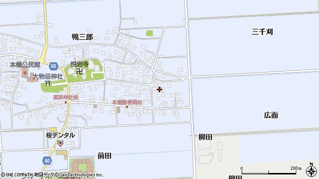 山形県酒田市本楯広面20周辺の地図