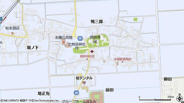 山形県酒田市本楯新田目28周辺の地図