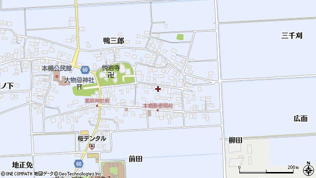山形県酒田市本楯新田目13周辺の地図