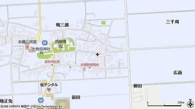 山形県酒田市本楯新田目9周辺の地図