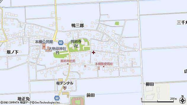 山形県酒田市本楯新田目17周辺の地図
