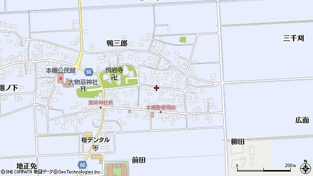 山形県酒田市本楯新田目14周辺の地図