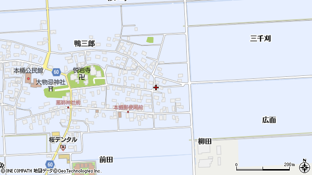 山形県酒田市本楯新田目50周辺の地図