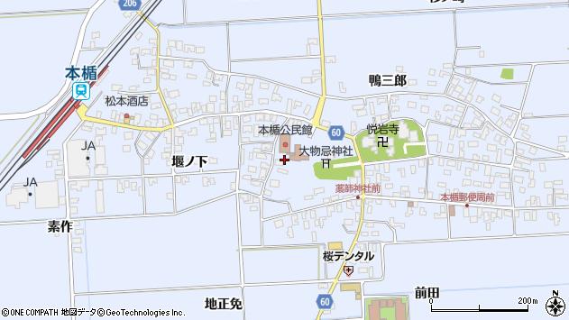 山形県酒田市本楯新田目102周辺の地図