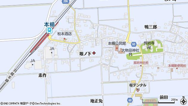 山形県酒田市本楯堰ノ下12周辺の地図