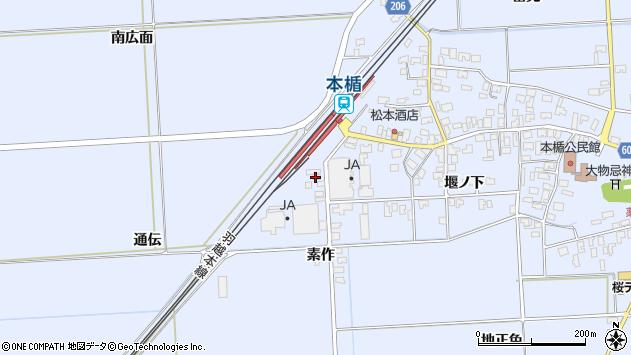 山形県酒田市本楯通伝24周辺の地図