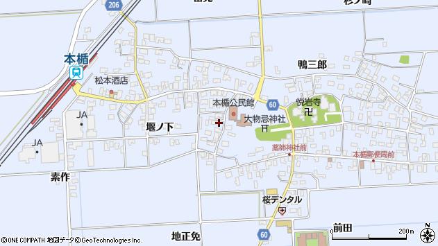 山形県酒田市本楯新田目101周辺の地図