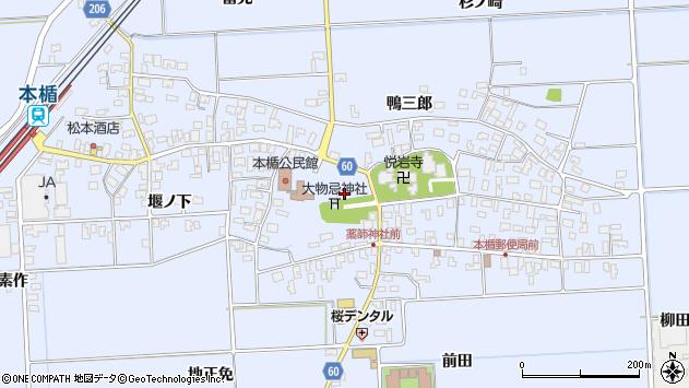 山形県酒田市本楯新田目85周辺の地図