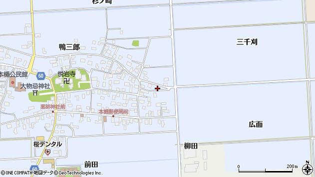 山形県酒田市本楯三千刈117周辺の地図