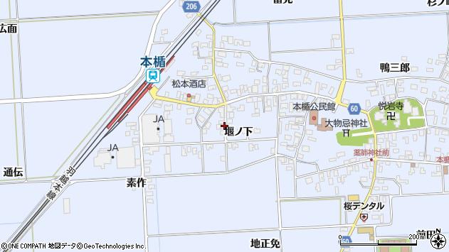 山形県酒田市本楯堰ノ下32周辺の地図